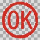 ハンコ-OK