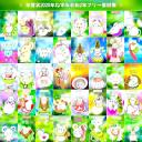 Picle年賀状 ねずみ ニコニ コモンズ