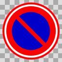 【透過素材】駐車禁止?【道路標識】
