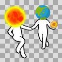 太陽と地球と月