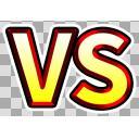 対戦VS素材1