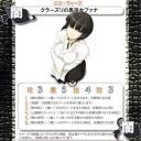 【ニコ・ウォーズ】(闇)クラーズリの黒巫女ファナ