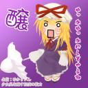 ゆかりぃん_下(1722x1722).jpg