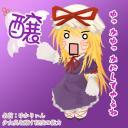 ゆかりぃん_上(1722x1722).jpg