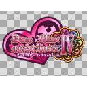 『DxM Festival4』(通称:ダンフェス)公式ロゴ