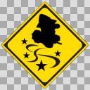 (透過PNG) 道路標識 ~魔理沙注意~