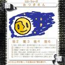 【ニコ・ウォーズ】(闇)おつきさん