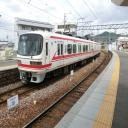 1200系電車 「パノラマsuper」